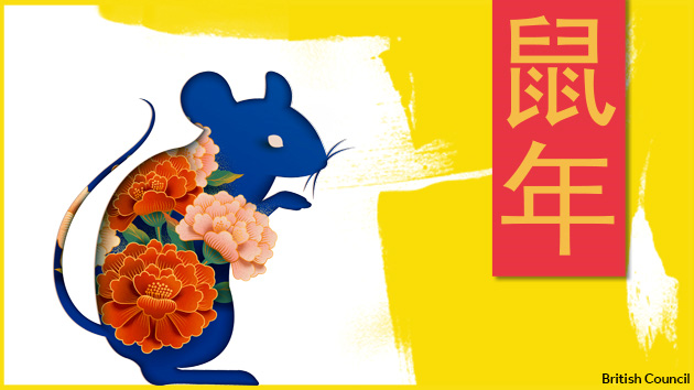 British Council Year of the Rat