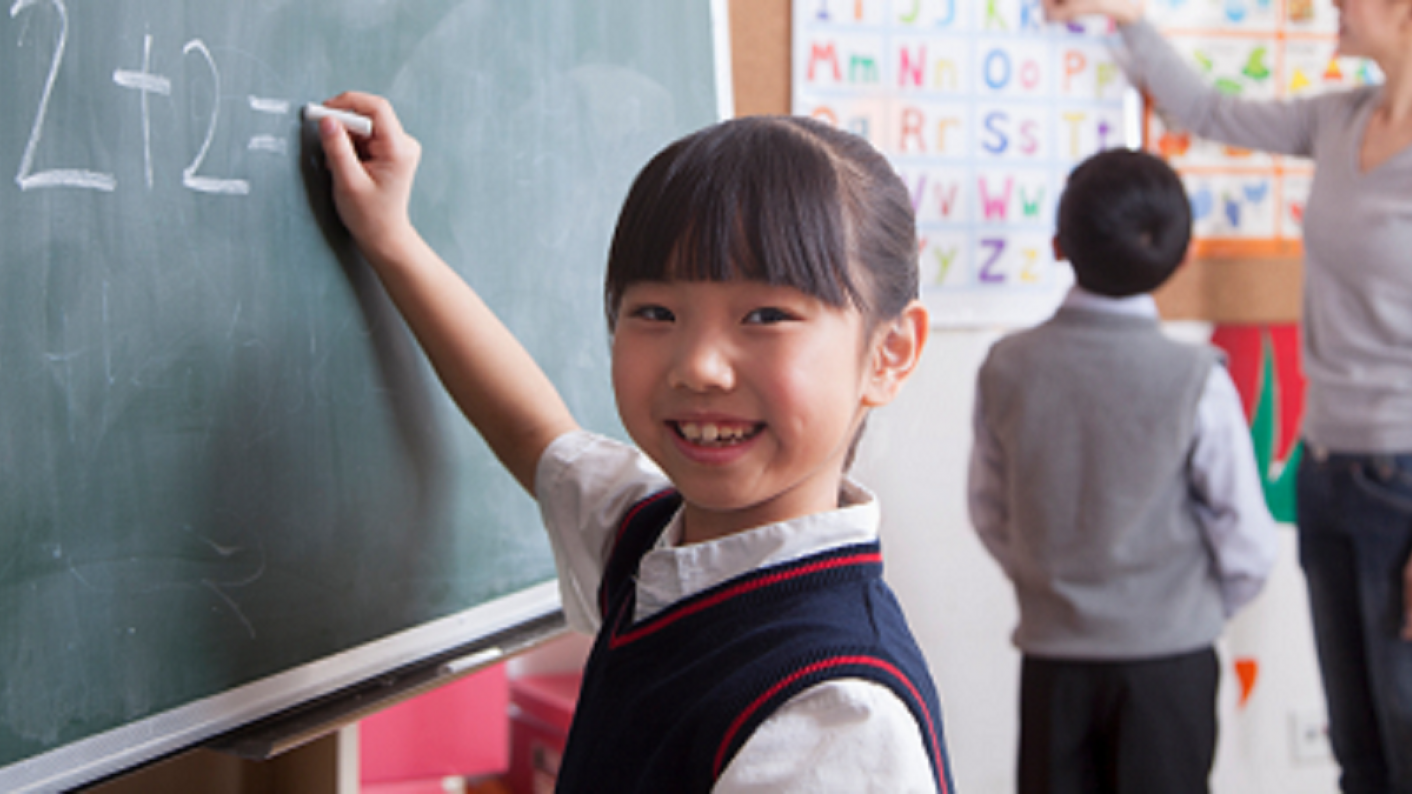 China maths teaching