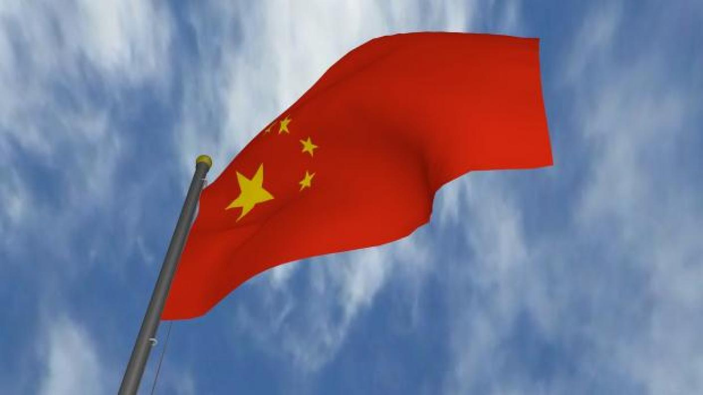chinese invest in pvt schools