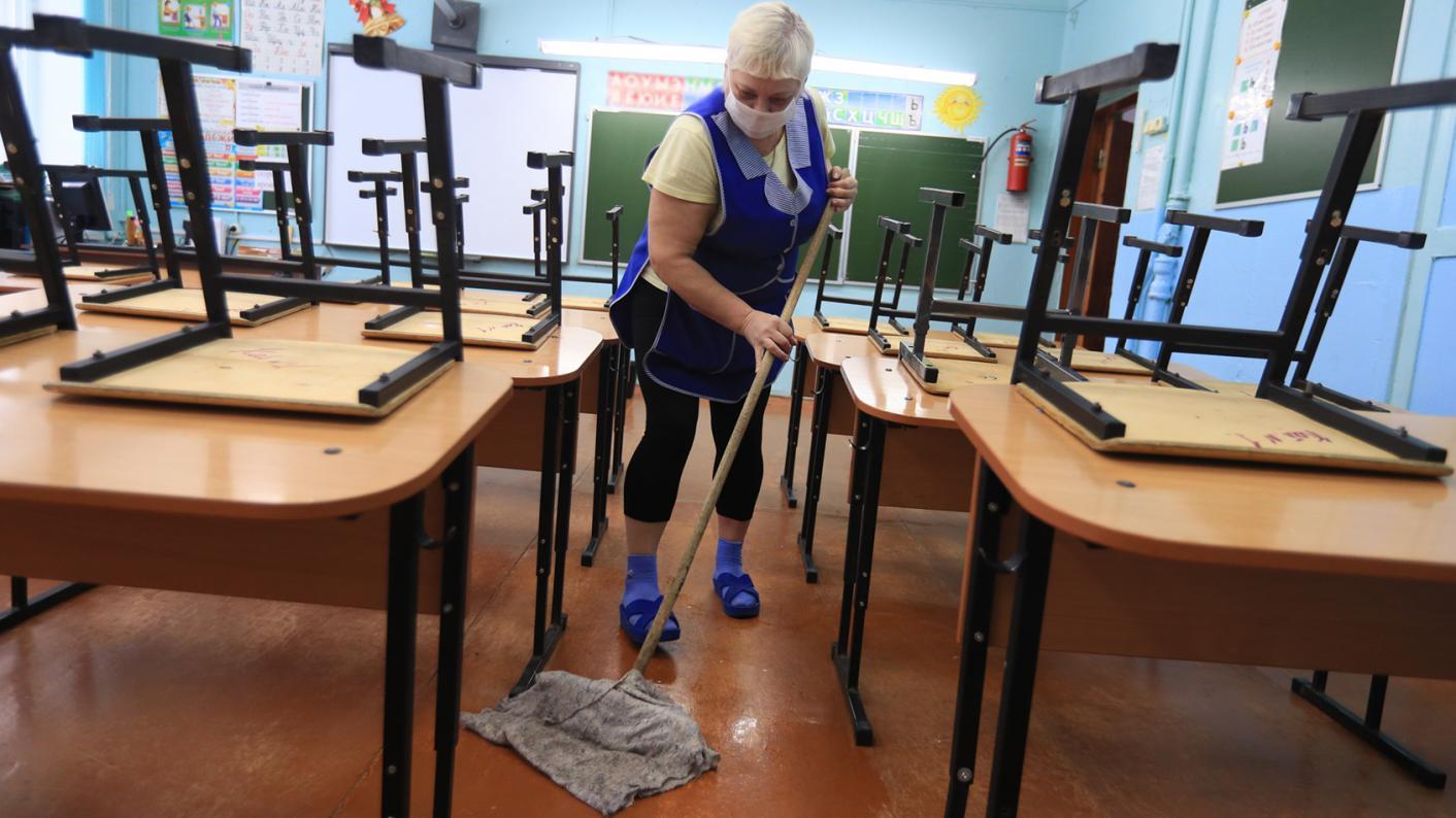School cleaner