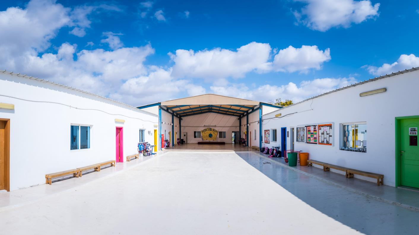 British School Salahah in Oman