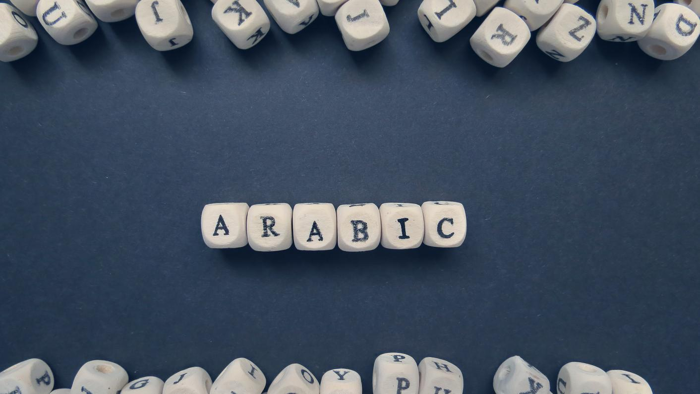 Languages: A new scheme is introducing Arabic into Scottish schools