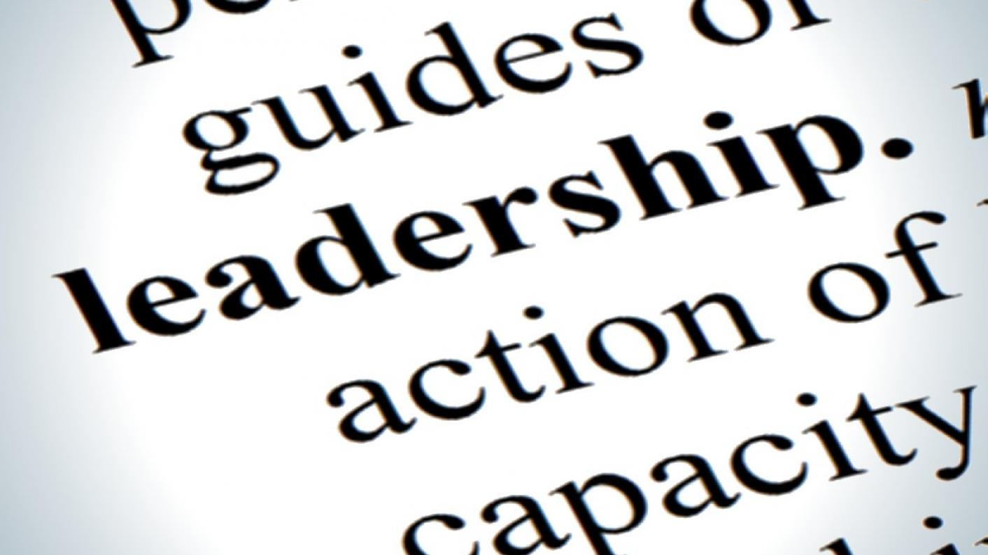 How to be an effective international school leader