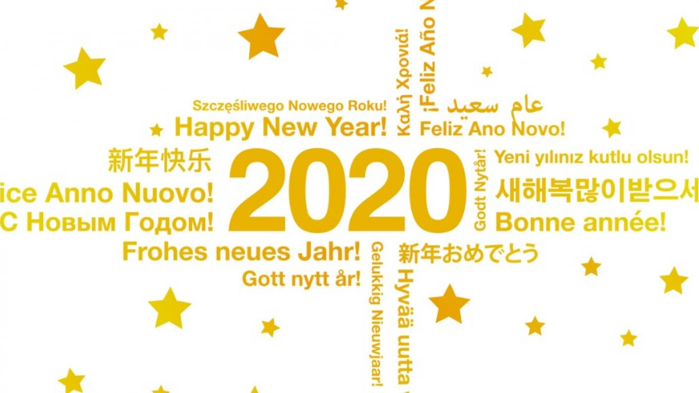 Inspiring New Year MFL Resources 2020 With Stars
